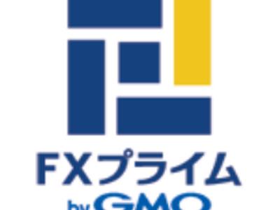 FXプライムbyGMOの特長を徹底解説!