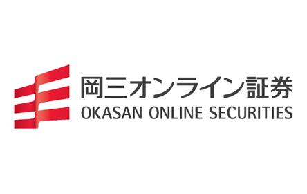 岡三オンライン証券の特長を徹底解説!